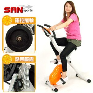 【SAN SPORTS 山司伯特】飛輪式MAX磁控健身車(室內腳踏車.折疊健身車.便宜.推薦.哪裡買)C121-340