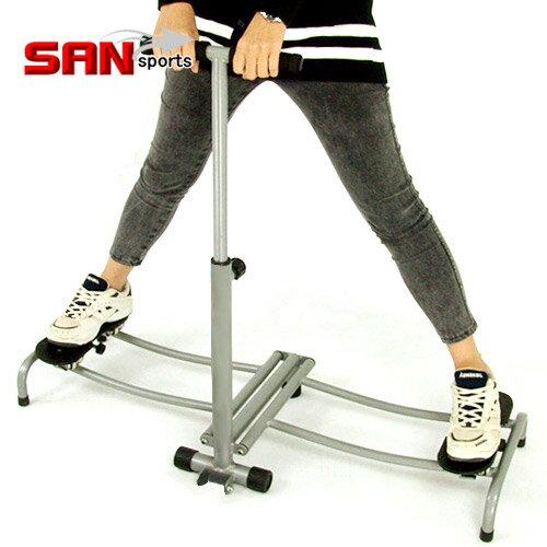【SAN SPORTS 山司伯特】動感活力美腿機(運動健身器材.便宜.推薦.哪裡買)C129-10670