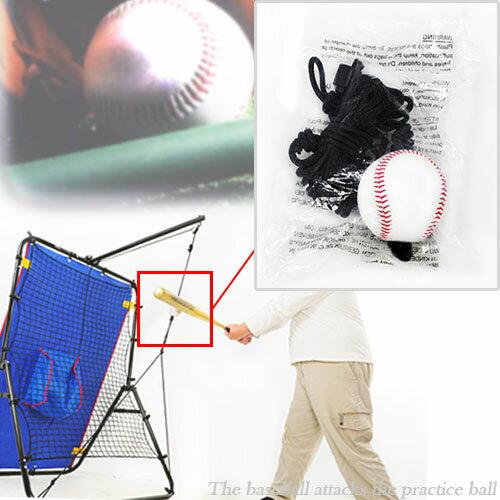 棒球打擊練習球(手套.球棒.球類運動.運動健身器材.便宜) - 限時優惠好康折扣