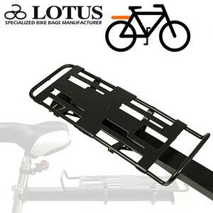 【LOTUS】鋁合金快拆式後貨架.自行車.腳踏車.卡打車.單車.小折.DIY商品P219-2098-24