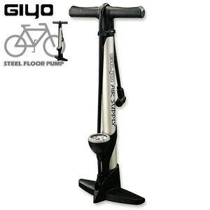 【GIYO】高壓立式打氣筒.自行車.腳踏車.卡打車.單車.小折.充氣筒