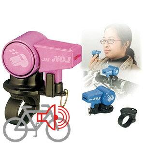 哨子車鈴.卡打車.腳踏車.自行車.單車.鐵馬.小折.小摺.DIY .工具組