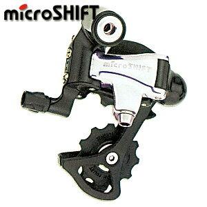 【MIRCO SHIFT】跑車後變速器(長腳型).自行車.腳踏車.單車.小折.DIY商品