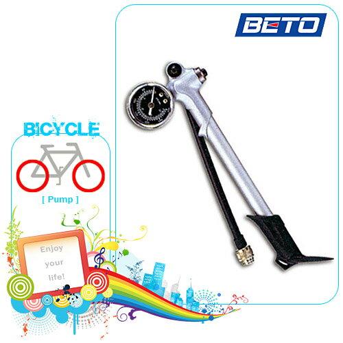 高壓打氣筒.卡打車.腳踏車.自行車.單車.鐵馬.小折.小摺.打氣筒.充氣筒