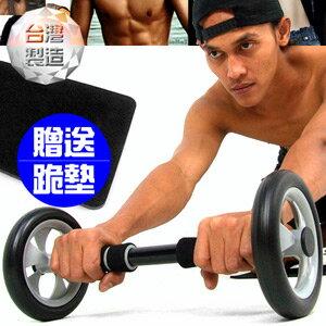 Wheel超寬型雙輪 健美輪跪墊組(健腹輪.緊腹輪.運動健身器材.便宜)P233-DB-702 - 限時優惠好康折扣