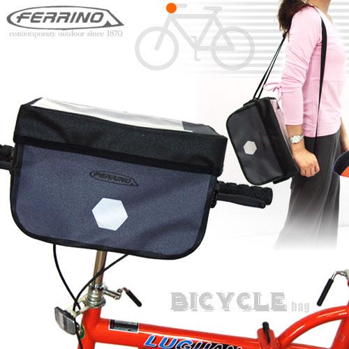 義大利【FERRINO】前橫桿自行車包.腳踏車.卡打車.單車.車袋
