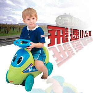 飛速小火車(碰碰車.扭扭車.搖搖車.兒童騎乘玩具.遊戲車.兒童車.玩具車.親子互動.ST安全玩具.推薦哪裡買)P072-CA02