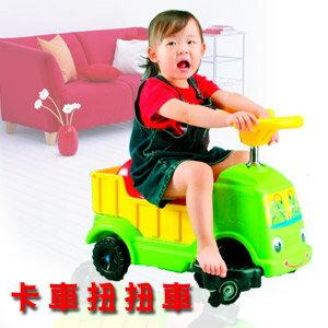 卡車扭扭車(碰碰車.搖搖車.兒童騎乘玩具.遊戲車.兒童車.小朋友玩具車.親子互動.ST安全玩具.推薦哪裡買)P072-CA05