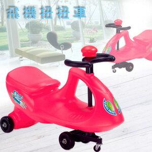 精靈扭扭車(碰碰車.搖搖車.兒童騎乘玩具.遊戲車.兒童車.小朋友玩具車.親子互動.ST安全玩具.推薦哪裡買)P072-CA07