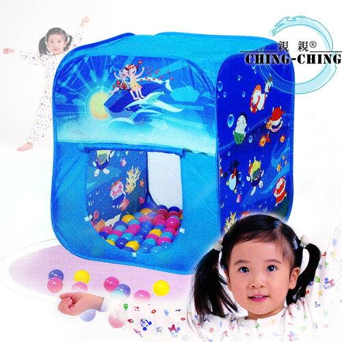 方形折疊帳篷+100球(台灣製造)(兒童遊戲帳棚.折疊遊戲球屋.彩球池.遊戲池.彩色塑膠軟球.ST安全玩具.兒童玩具)P072-CBH02