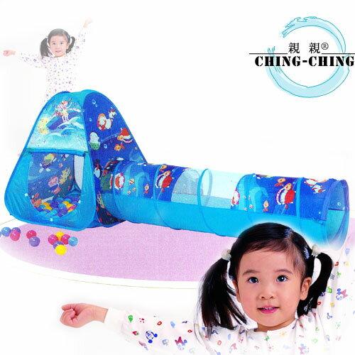 三角折疊帳篷+隧道+100球(台灣製造)(兒童遊戲帳棚.折疊遊戲球屋.彩球池.遊戲池.彩色塑膠軟球.ST安全玩具.兒童玩具)P072-CBH03