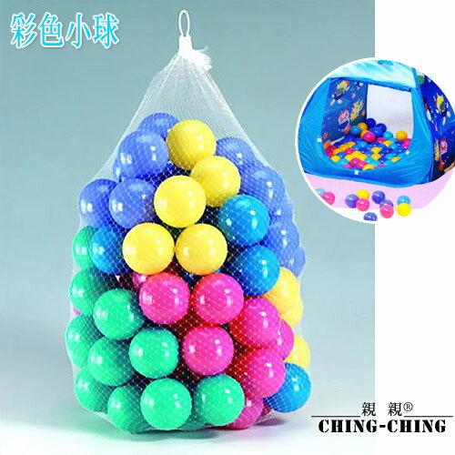 袋裝彩色小球-100入(遊戲球屋彩球池.遊戲池彩球.彩色塑膠軟球.玩具球.小球塑膠球.ST安全玩具.兒童玩具)P072-CCB03