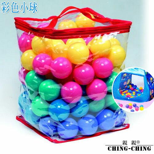 PVC袋裝彩色小球-100入(遊戲球屋彩球池.遊戲池彩球.彩色塑膠軟球.玩具球.小球塑膠球.ST安全玩具.兒童玩具)P072-CCB04