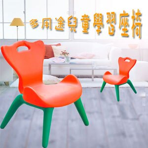 多用途兒童學習椅(兒童椅子.兒童寫字椅.兒童書桌椅.餐椅.造型椅.小朋友椅.兒童傢俱.推薦哪裡買)P072-FU11