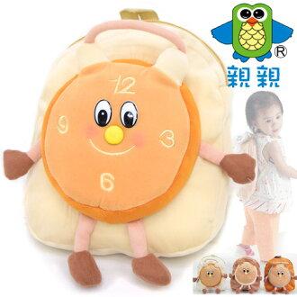 卡哇伊鬧鐘童包(可愛童包.兒童包包.書包.兒童背包包.兒童用包包.兒童包袋.推薦哪裡買)