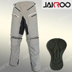 JAKROO捷酷 登山專用可拆式兩用休閒車褲.自行車.腳踏車.單車.小折.騎行服 - 限時優惠好康折扣