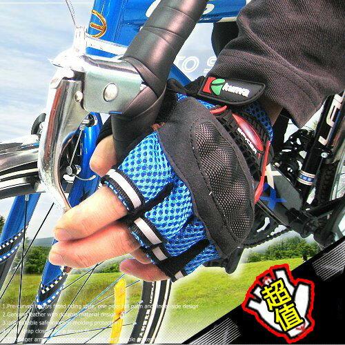 自行車半指手套.腳踏車.卡打車.單車.小折.自行車手套.機車手套.單車手套.防風手套.露指手套