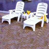 陽光折合躺椅.庭院家具 - 限時優惠好康折扣