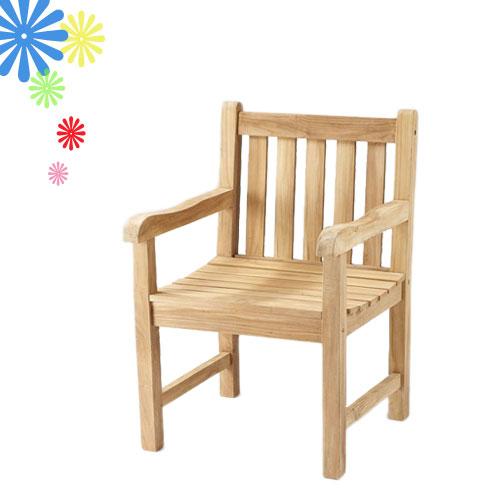 香堤扶手椅.庭院家具 - 限時優惠好康折扣