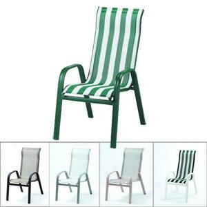 網紗椅.庭院家具 - 限時優惠好康折扣