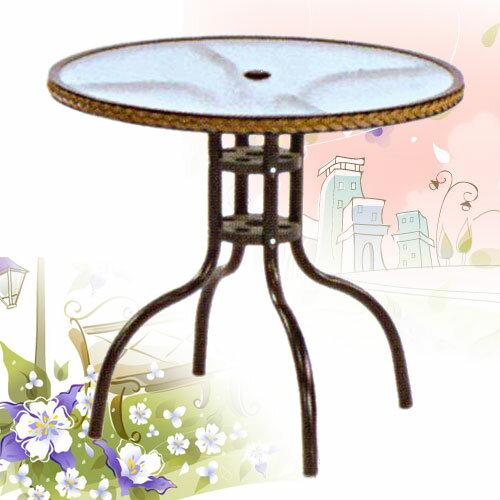 圓型編籐桌*100cm.庭院家具 - 限時優惠好康折扣