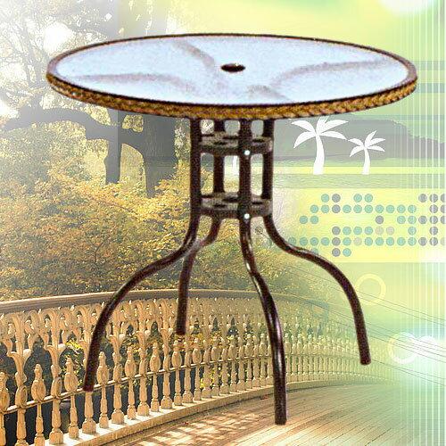 圓形編籐桌*80CM.庭院家具 - 限時優惠好康折扣
