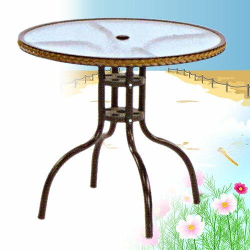 圓型編籐桌*90cm.庭院家具 - 限時優惠好康折扣