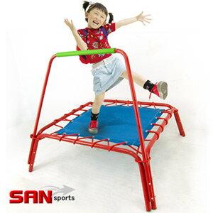 【SAN SPORTS 山司伯特】扶手方形彈跳床.健身.運動C144-A45