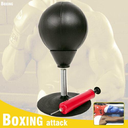 拳擊出氣球(拳擊沙包.拳擊包.拳擊座練習器.拳擊練習器.有氧拳擊座.打擊練習器.推薦)