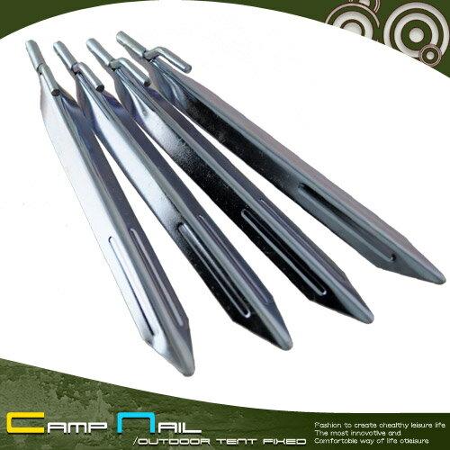 V型寬板營釘(一組四入)(V型營釘.鋁板營釘.鋁板釘.地釘.沙地釘.沙釘.帳篷釘.推薦)