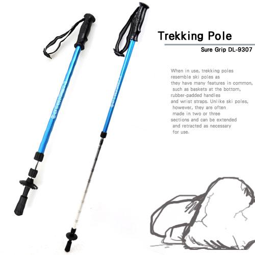 鋁合金登山杖(枴杖.戶外用品.休閒.便宜)