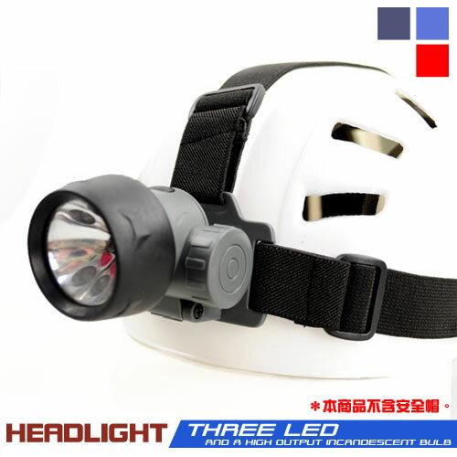 6+1LED三段式頭燈(手電筒.露營燈.便宜.露營燈具.照明燈)