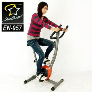 【Star Shaper】跑得快健身車(室內健身車.運動健身器材.便宜.推薦)C016-143