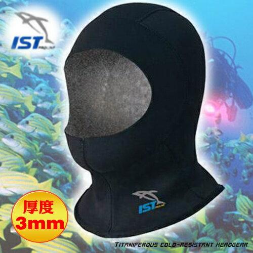 【IST】含鈦防寒頭套(3mm).潛水.運動 P004-HD-8