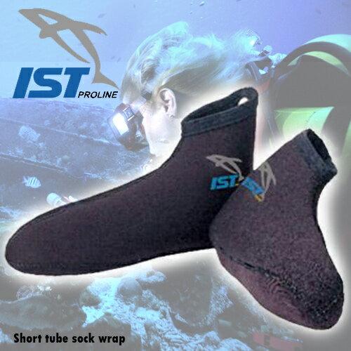 【IST】3mm短筒襪套(橡膠襪套浮潛襪子游泳沙灘襪.專業潛水配件.浮淺用具浮潛用品.水上活動特賣會推薦哪裡買專賣店)P004-SK-1