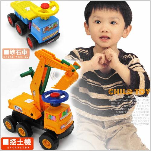 挖土機(怪手)兒童玩具