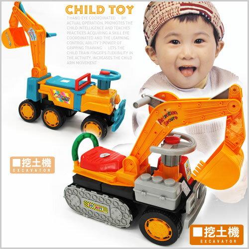 兒童騎乘玩具挖土機(怪手).兒童用品