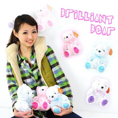 粉粉熊寶寶娃娃(小熊玩偶.熊熊娃娃.熊熊玩偶.熊造型玩偶.動物玩偶.便宜) - 限時優惠好康折扣