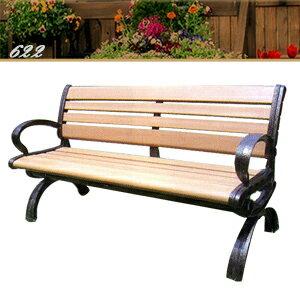 休閒品味5尺公園椅(休閒椅子.造型椅.咖啡椅.板凳椅.戶外椅.等候椅.公園椅.庭園椅.傢俱家具傢具特賣會) - 限時優惠好康折扣