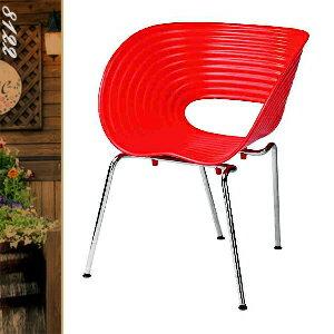 摩登復古設計荷葉椅(休閒椅子.造型椅.咖啡椅.戶外椅.麻將椅.餐廳椅.客廳椅.庭園椅.傢俱家具傢具特賣會) - 限時優惠好康折扣