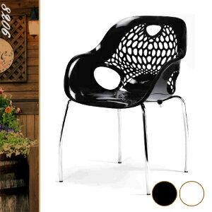 摩登爵士椅(休閒椅子.造型椅.咖啡椅.戶外椅.麻將椅.餐廳椅.客廳椅.庭園椅.傢俱家具傢具特賣會) - 限時優惠好康折扣