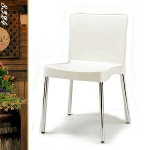 設計師質感餐椅(休閒椅子.造型椅.咖啡椅.戶外椅.麻將椅.餐廳椅.客廳椅.庭園椅.傢俱家具傢具特賣會) - 限時優惠好康折扣