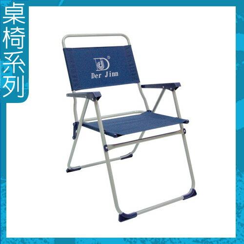 輕巧沙灘椅 折疊椅子.露營用品.登山.野營.休閒.