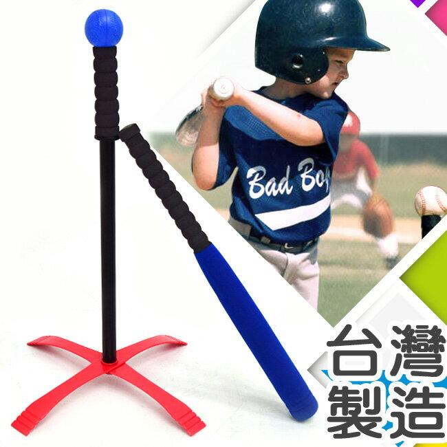 十字型樂樂棒球組(球棒+安全球+擊球座)(Teeball.兒童棒球打擊練習器.練習座.棒壘球.揮棒玩具.球類運動.兒童用品)P053-008