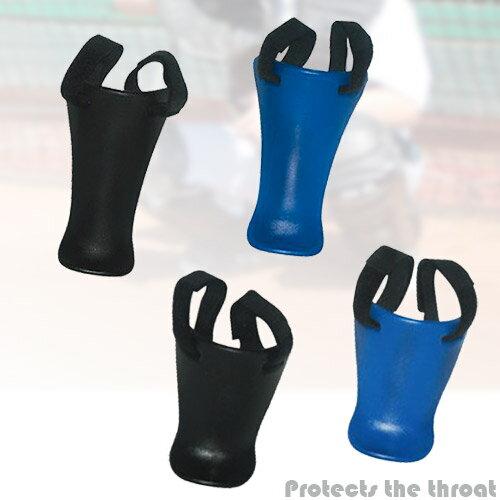 捕手護喉(棒球.壘球.球棒.球類運動.運動健身器材.便宜)