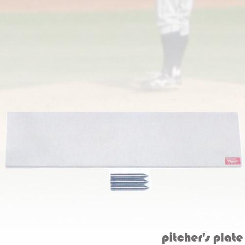投手板(棒球.壘球.球棒.球類運動.運動健身器材.便宜)