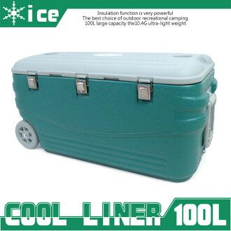 [COOL LINER]100公升100L行動冰箱(釣魚冰桶.保冰桶.保冰袋.保溫桶.保溫袋.保冷箱.推薦)(反服貿休息站)