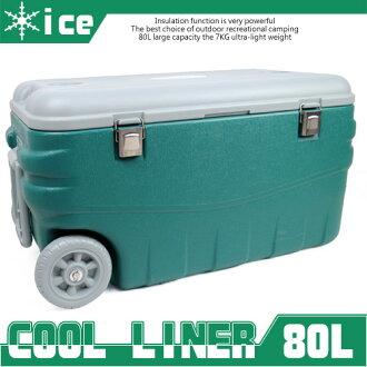 [COOL LINER] 80公升80L行動冰箱(釣魚冰桶.保冰桶.保冰袋.保溫桶.保溫袋.保冷箱.推薦)(反服貿休息站)