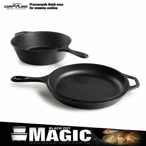 【MAGIC】魔法組合萬用鍋 (10吋) (野炊.戶外.休閒.便宜.推薦.哪裡買)P086-IRON503A