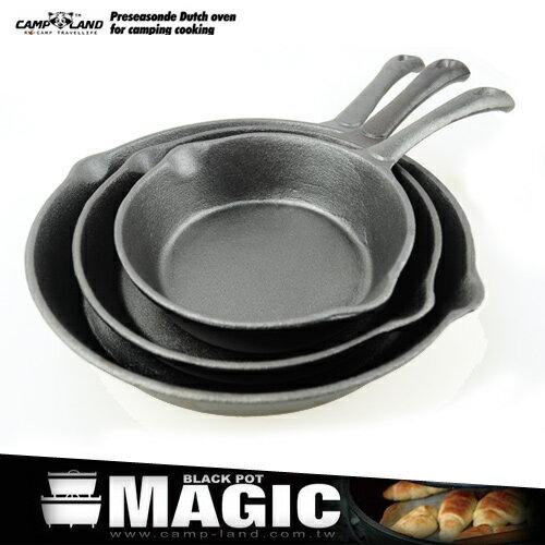 【MAGIC】三件式套裝鑄鐵平底鍋組.鑄鐵鍋.荷蘭鍋具.弧邊平底鍋.單手炒鍋煎鍋.露營休閒用品推薦那裡買P086-IRON770A